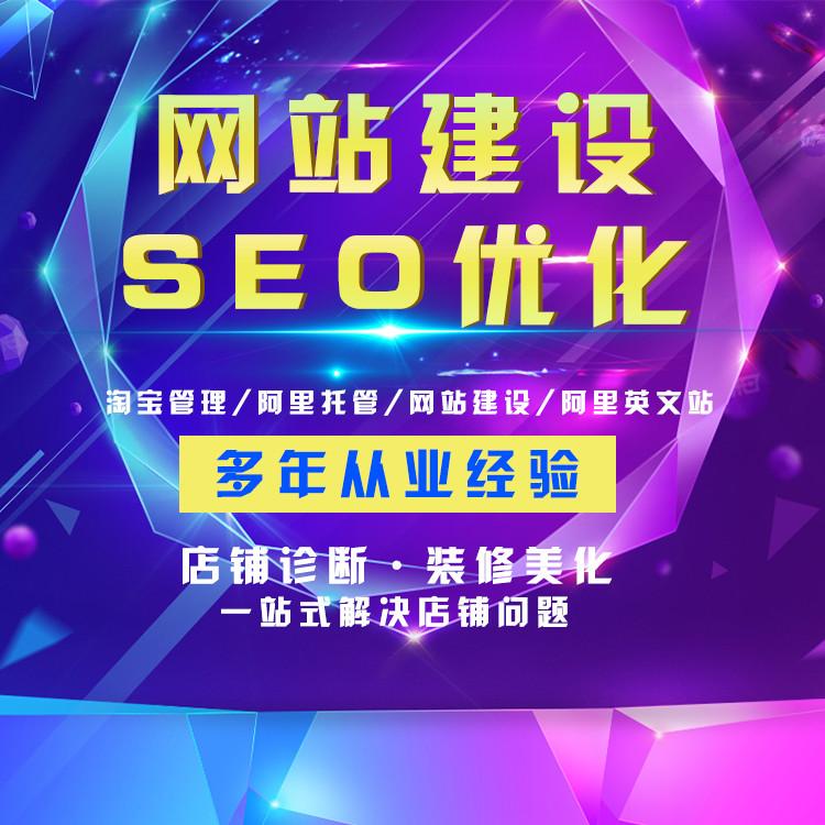 杭州汇诚服务企业公司网站建设设计开发制作 企业 网站设计全包